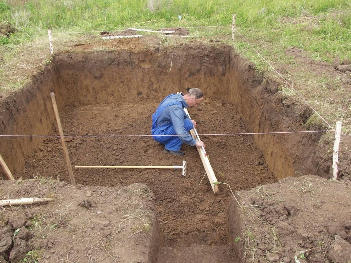 Как сделать так чтобы не были у глаза яму