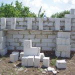 Блок стен подвала