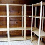 Стеллажи деревянные для кладовки